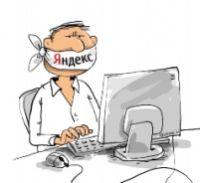 Правильные письма в саппорт Яндекса